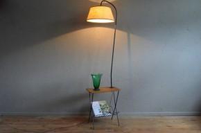 Lampadaire vintage Liseuse lampe sur pied Lunel Pierre Guariche Landault Arlus Abat Jour