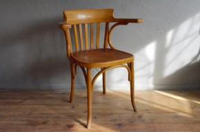 Fauteuil Baumann administration maître d'école vintage rétro années 50 antic french furniture wooden armchair desk chair midcentury