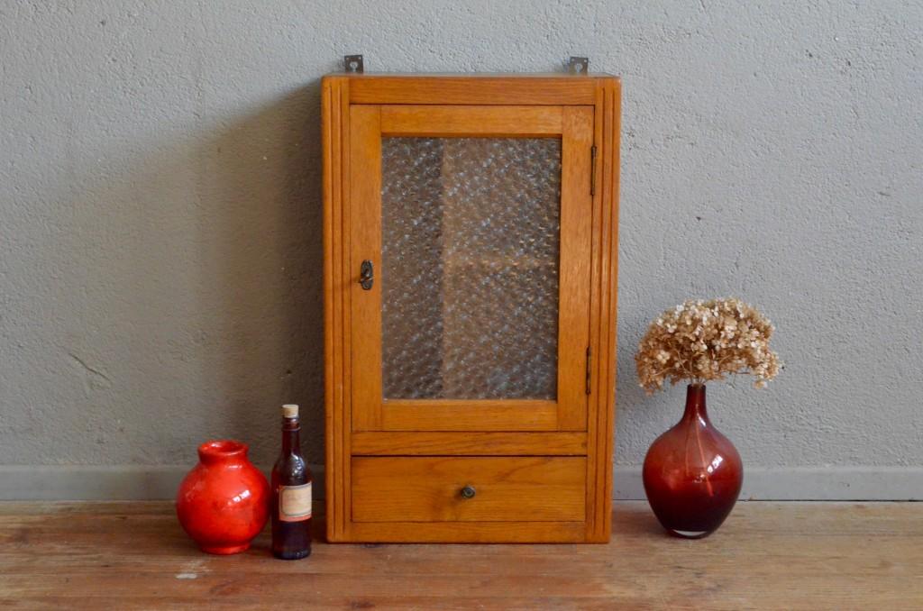 meuble de pharmacie georgia l 39 atelier belle lurette r novation de meubles vintage. Black Bedroom Furniture Sets. Home Design Ideas