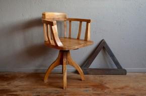 Fauteuil armchair de bureau américain ebeniste travail d'art Bauhaus art déco pivotant