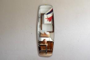 Miroir rétroviseur années 60 forme libre  vintage rétro french deco midcentury antic mirror oval
