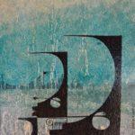 Peinture sur bois Roger Magne